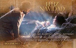 Niño Jesus junto a la Virgen Maria y Jose