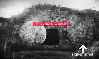 Imagen exterior de la Tumba de Jesus