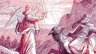 El Angel y el asna de Balaam