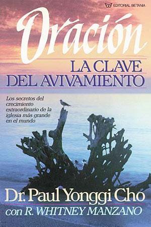 portada del libro Oracion, la Clave para el Avivamiento